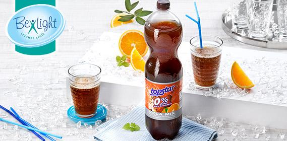 ZERO Cola Mix, Februar 2012