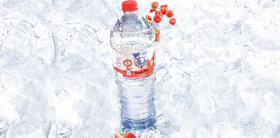 Aqua Plus, Januar 2013